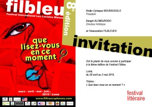 Invitation_FILBLEU 2015